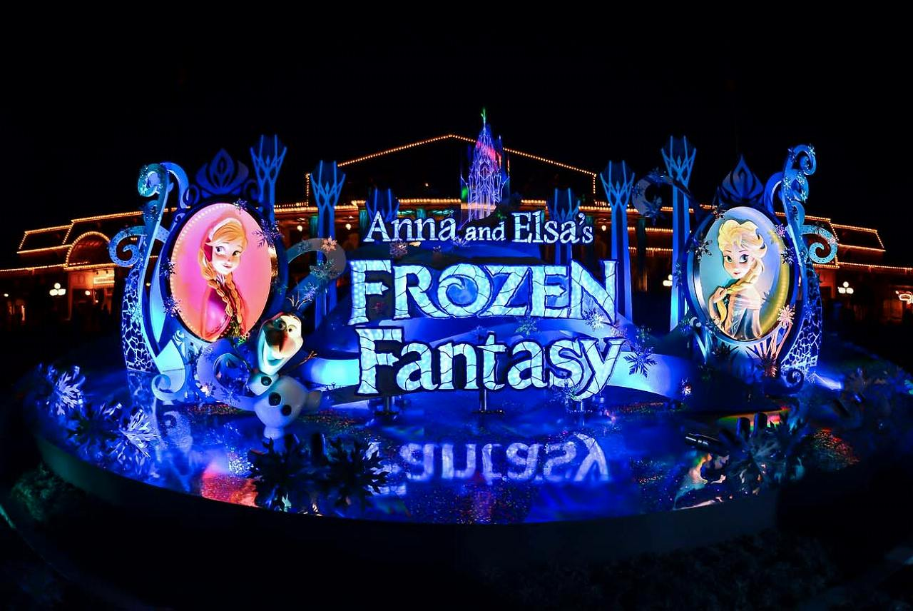 frozen-fantasy-2015_1