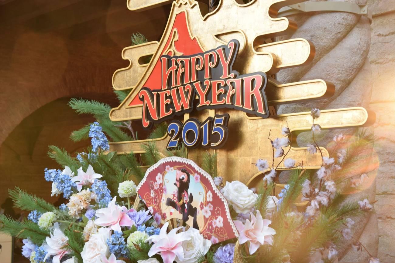 20150102s_010_R