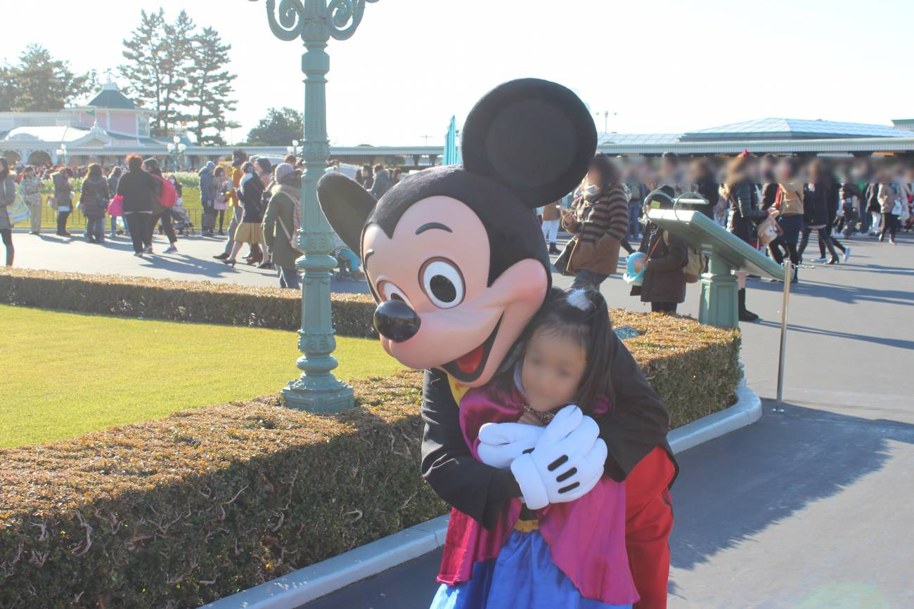 mickey and mao4