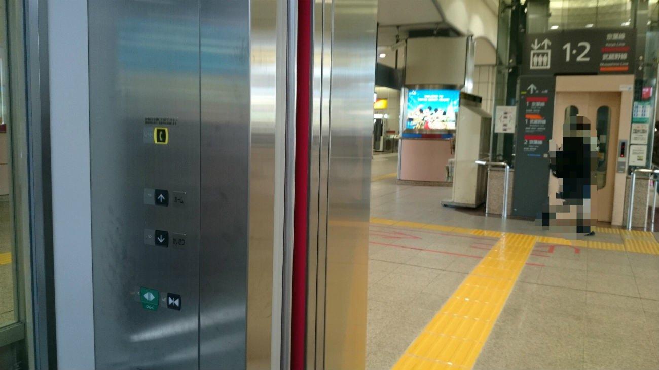 ホーム階のエレベーター2台2