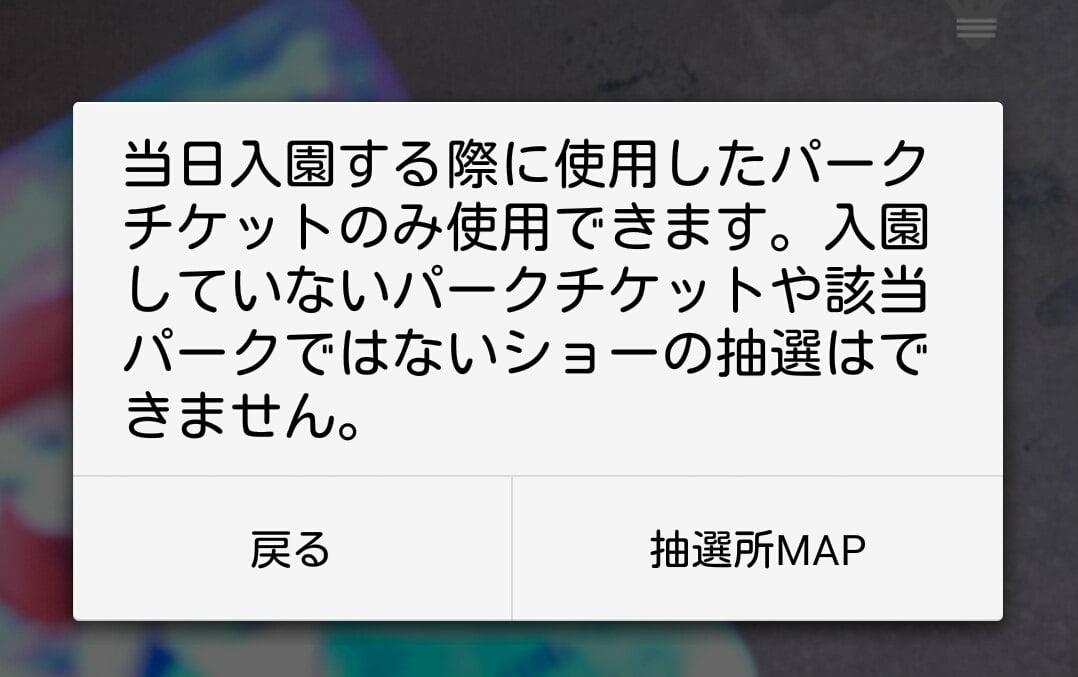 ショーアプリ4