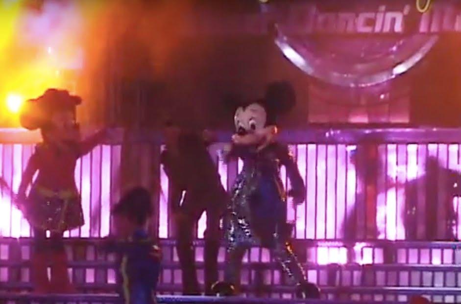 Club Disney スーパーダンシン・マニア