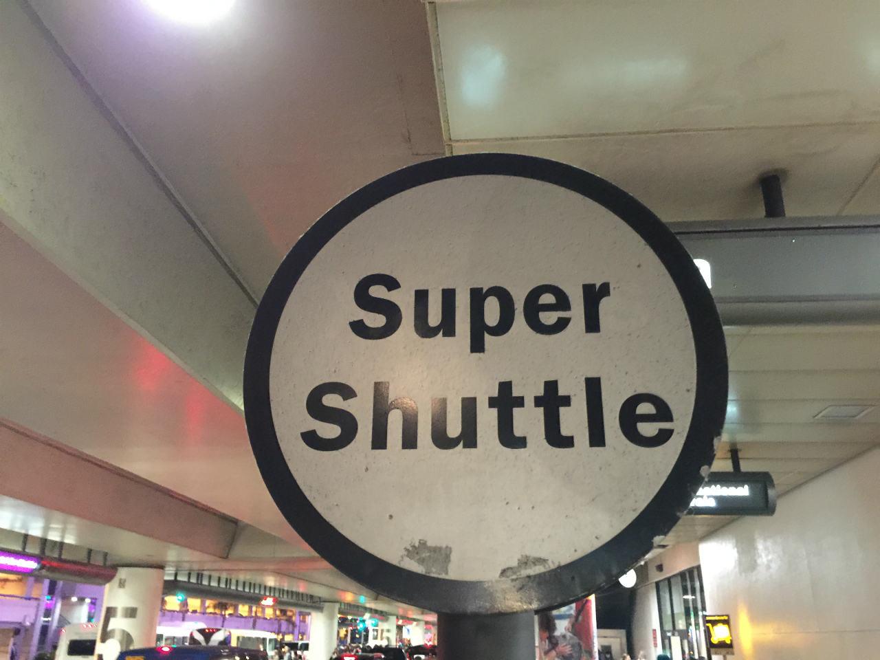 スーパーシャトル