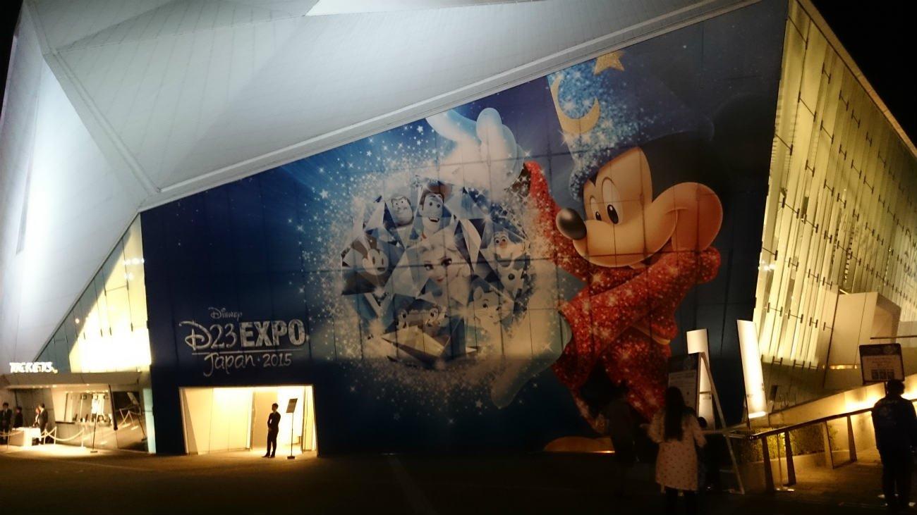 2015年11月、東京ディズニーリゾートにて行われたD23 EXPO Japan 2015