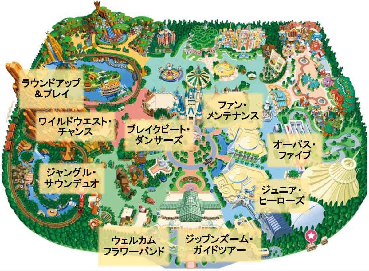 地図の引用:公式サイト