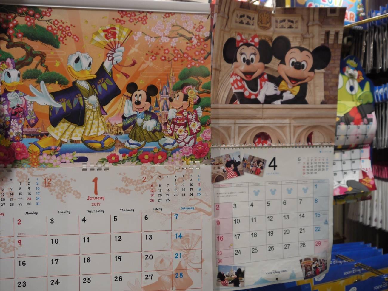 カレンダー 2016 ディズニー | 7331 イラス