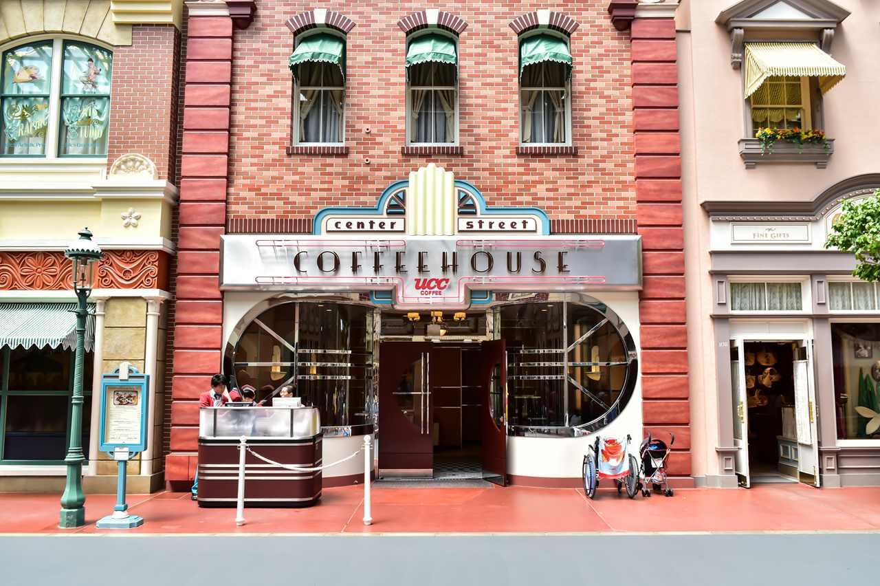 2015年12月からプライオリティ・シーティングになった「センターストリート・コーヒーハウス」(東京ディズニーランド)