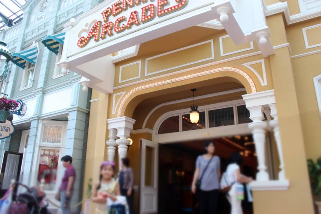 penny arcades