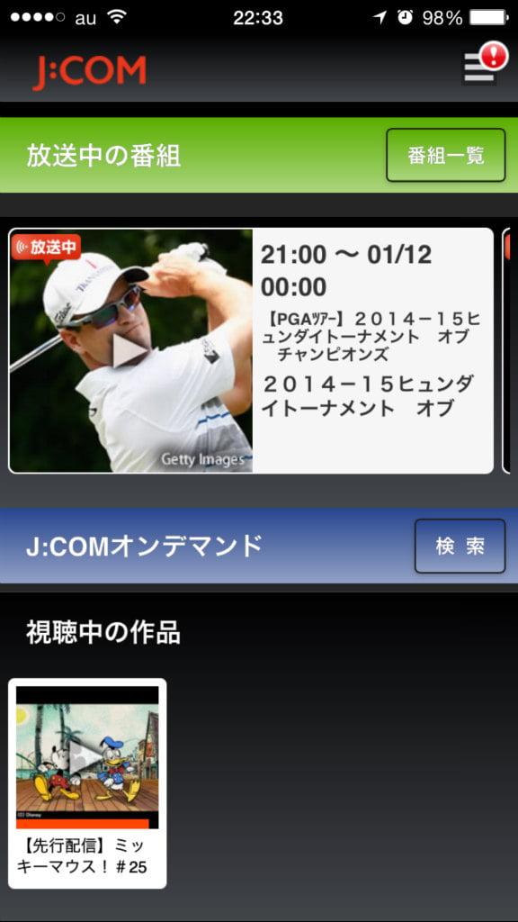 JCOM1