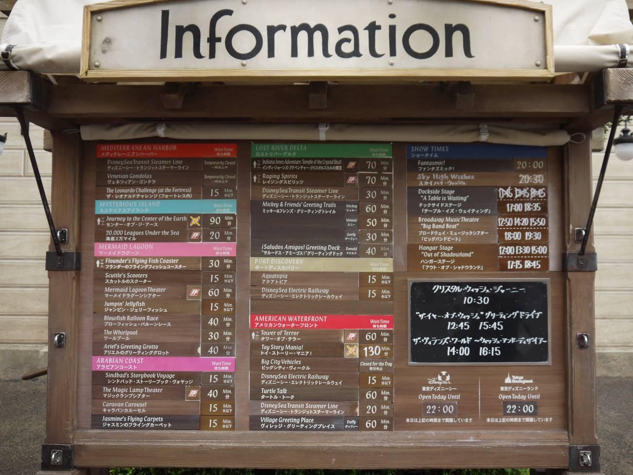 20160919information