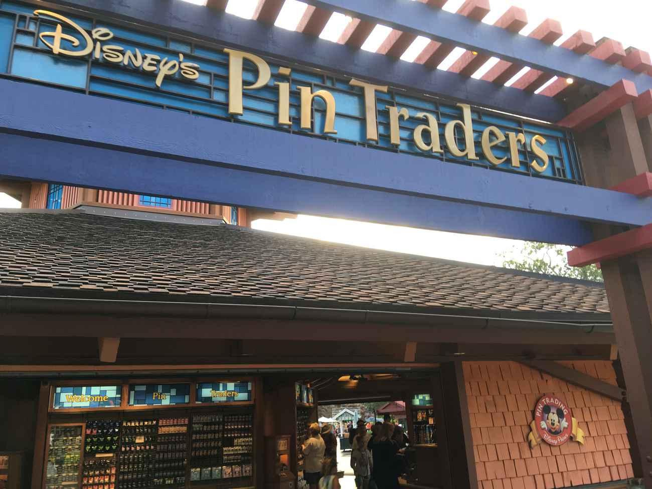 Pin Traders