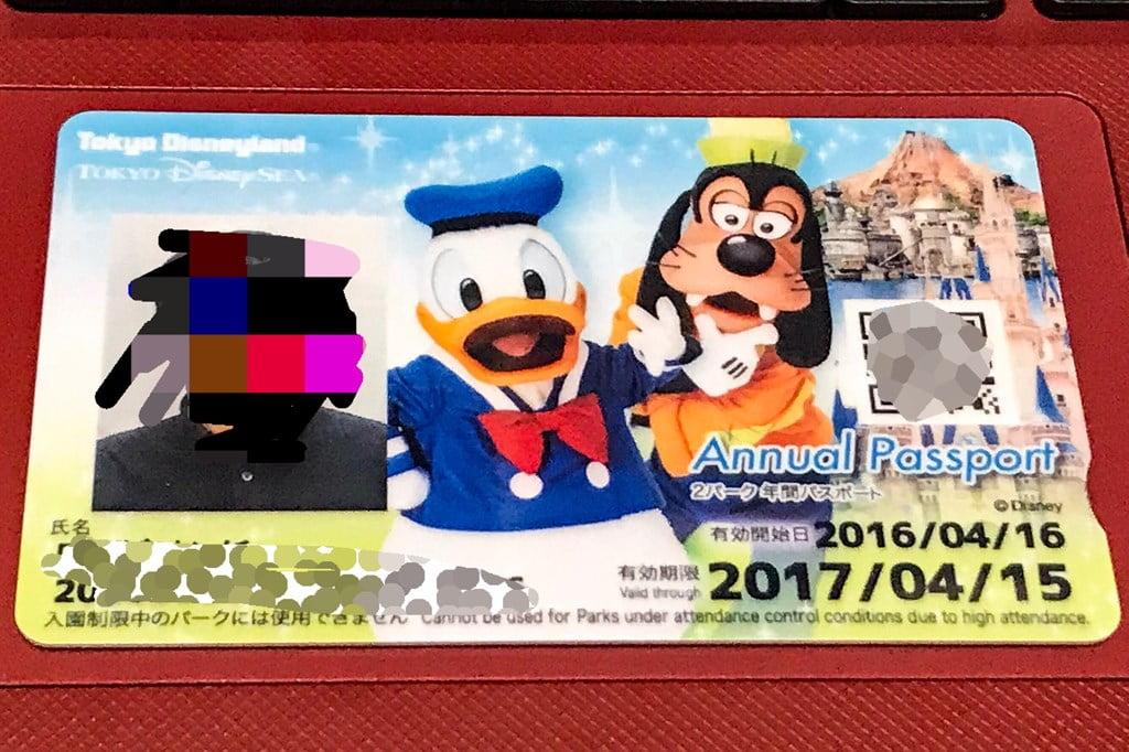 年間 いくら ディズニー パスポート