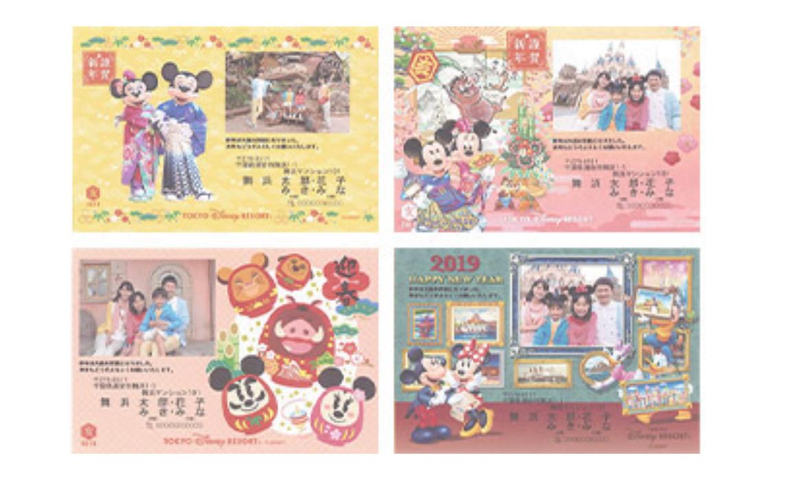 2019 ディズニー 年賀状