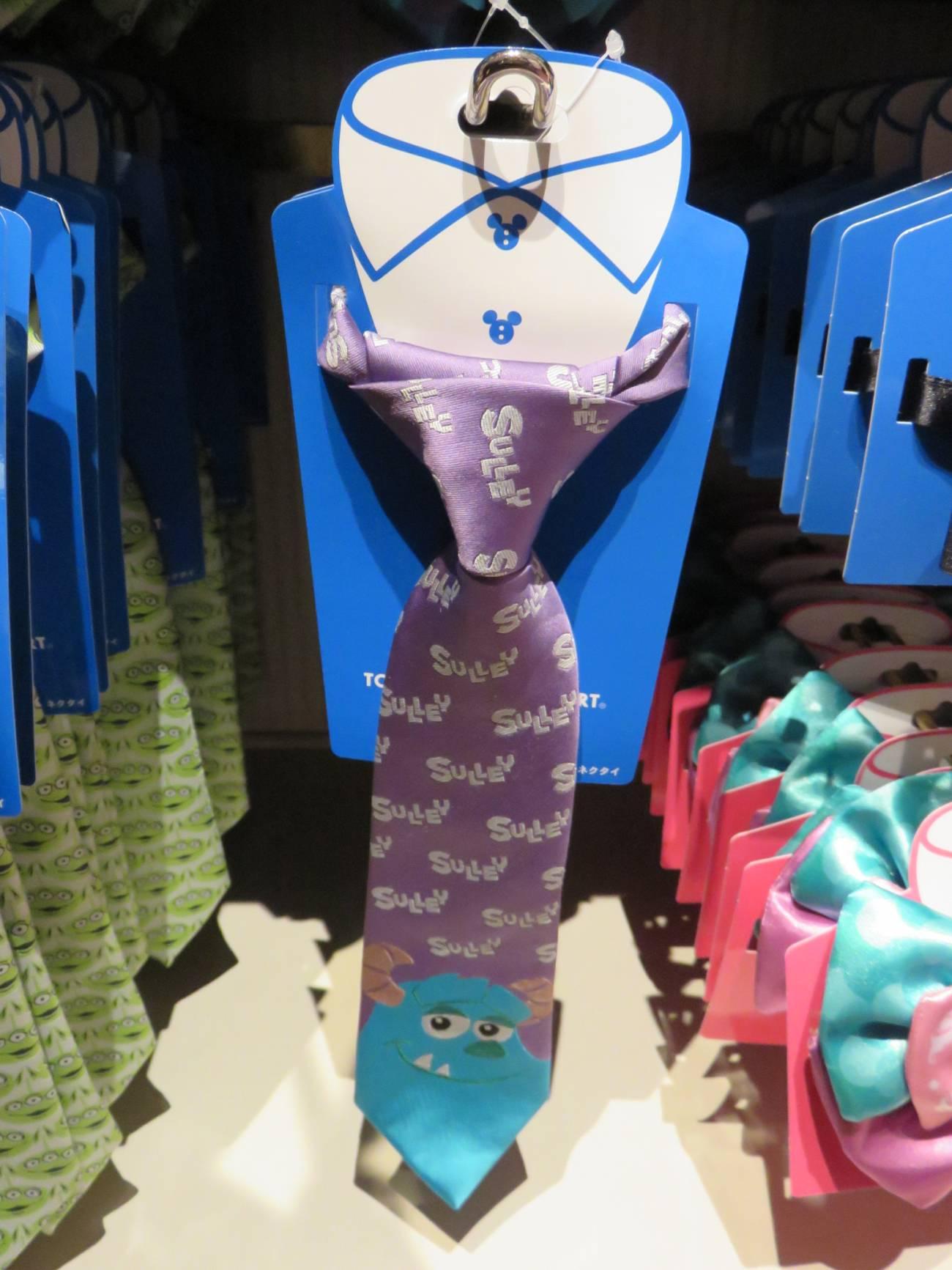 サリーのネクタイ
