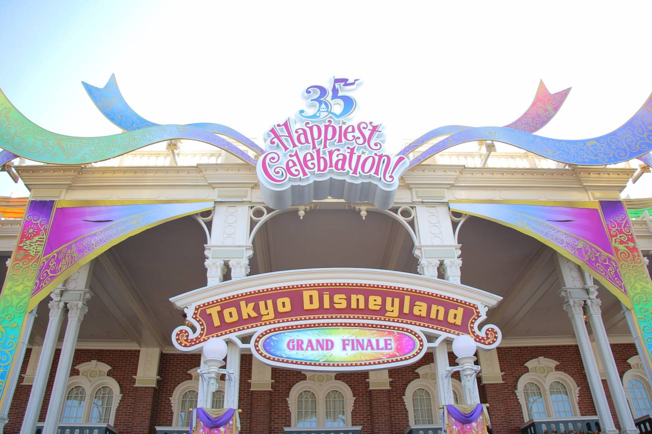 ディズニーリゾート35周年もついにグランドフィナーレ ディズニーランドのエントランス