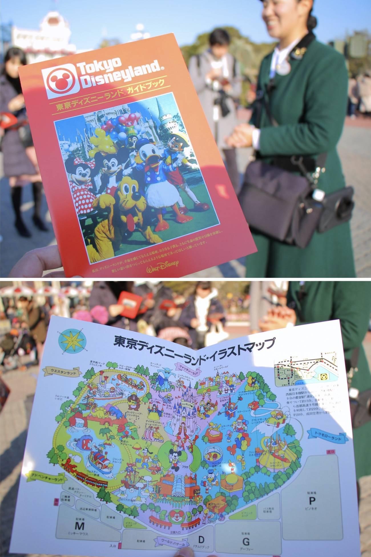 ディズニー開園当時のガイドマップ