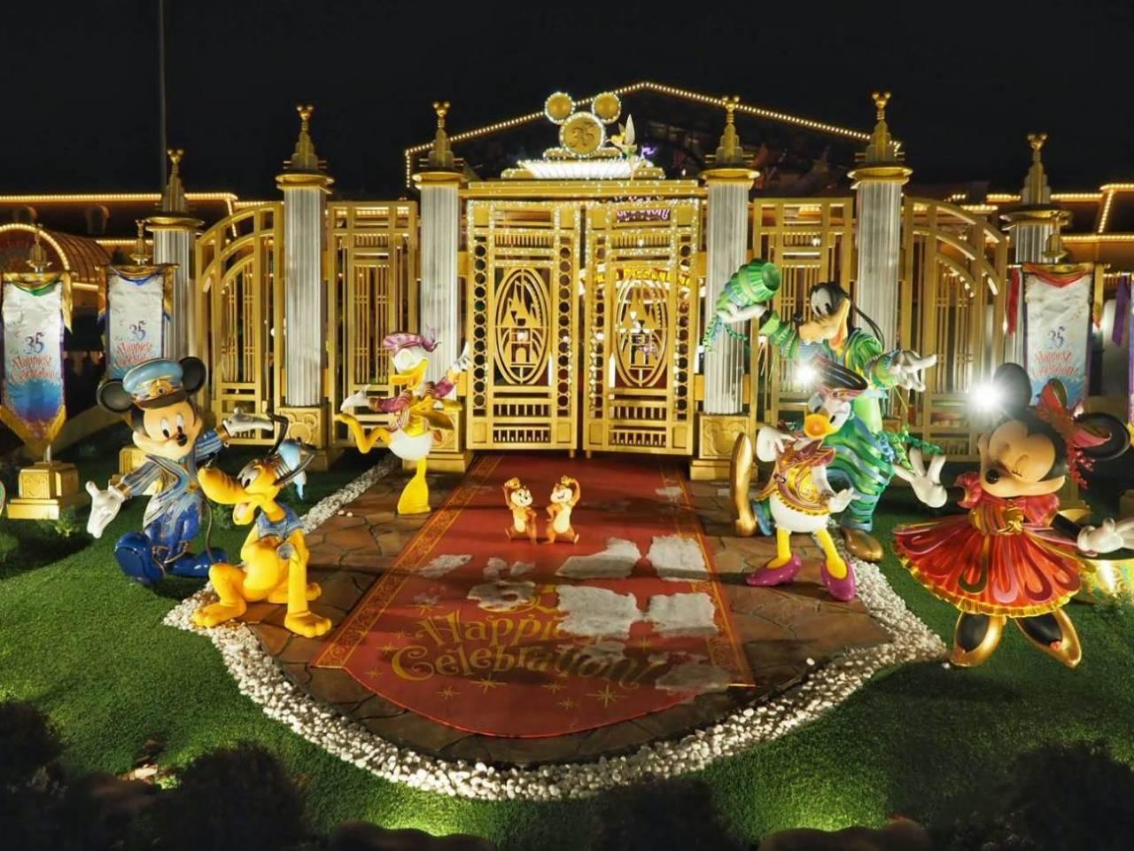 東京ディズニーランド開園35周年