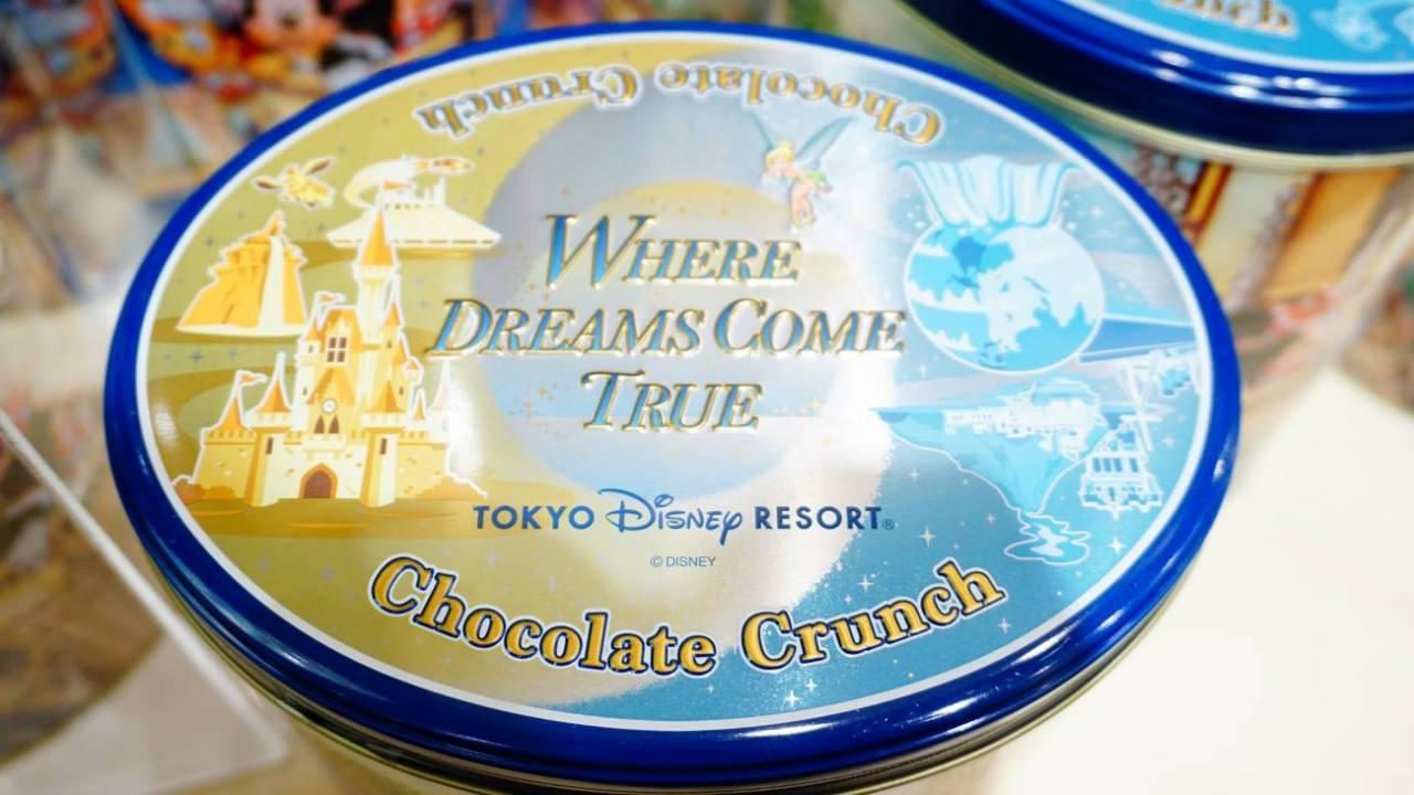チョコレートクランチ2