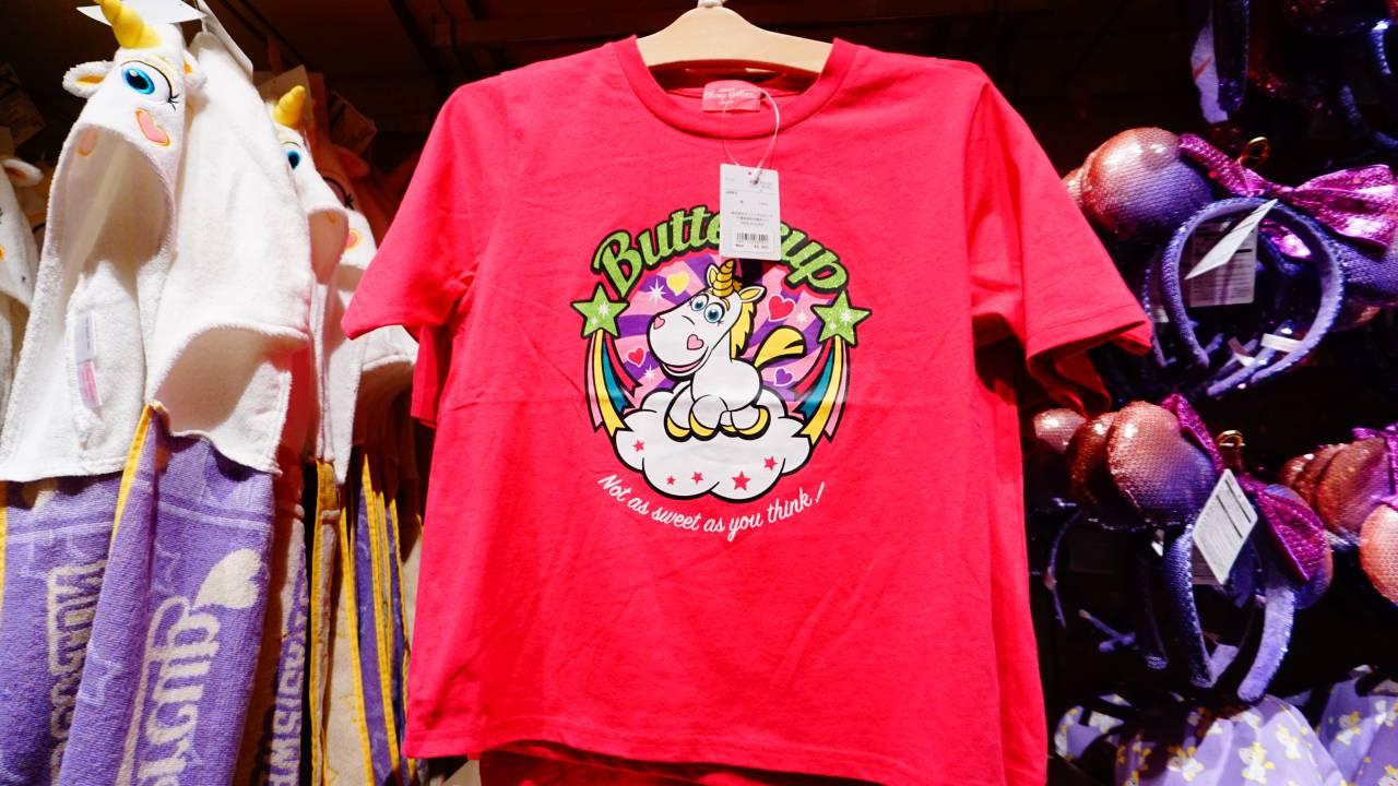 バターカップのTシャツ