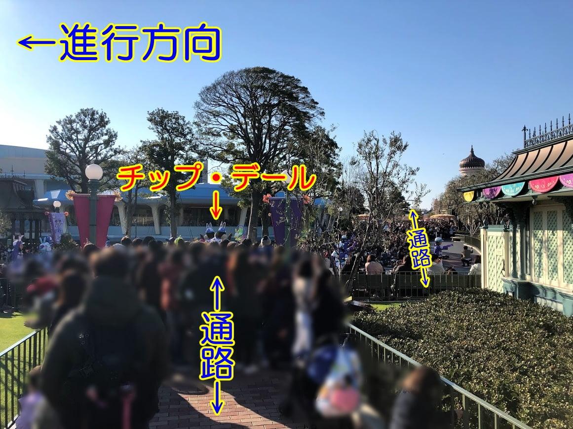 2019年うさたま大脱走の待機列