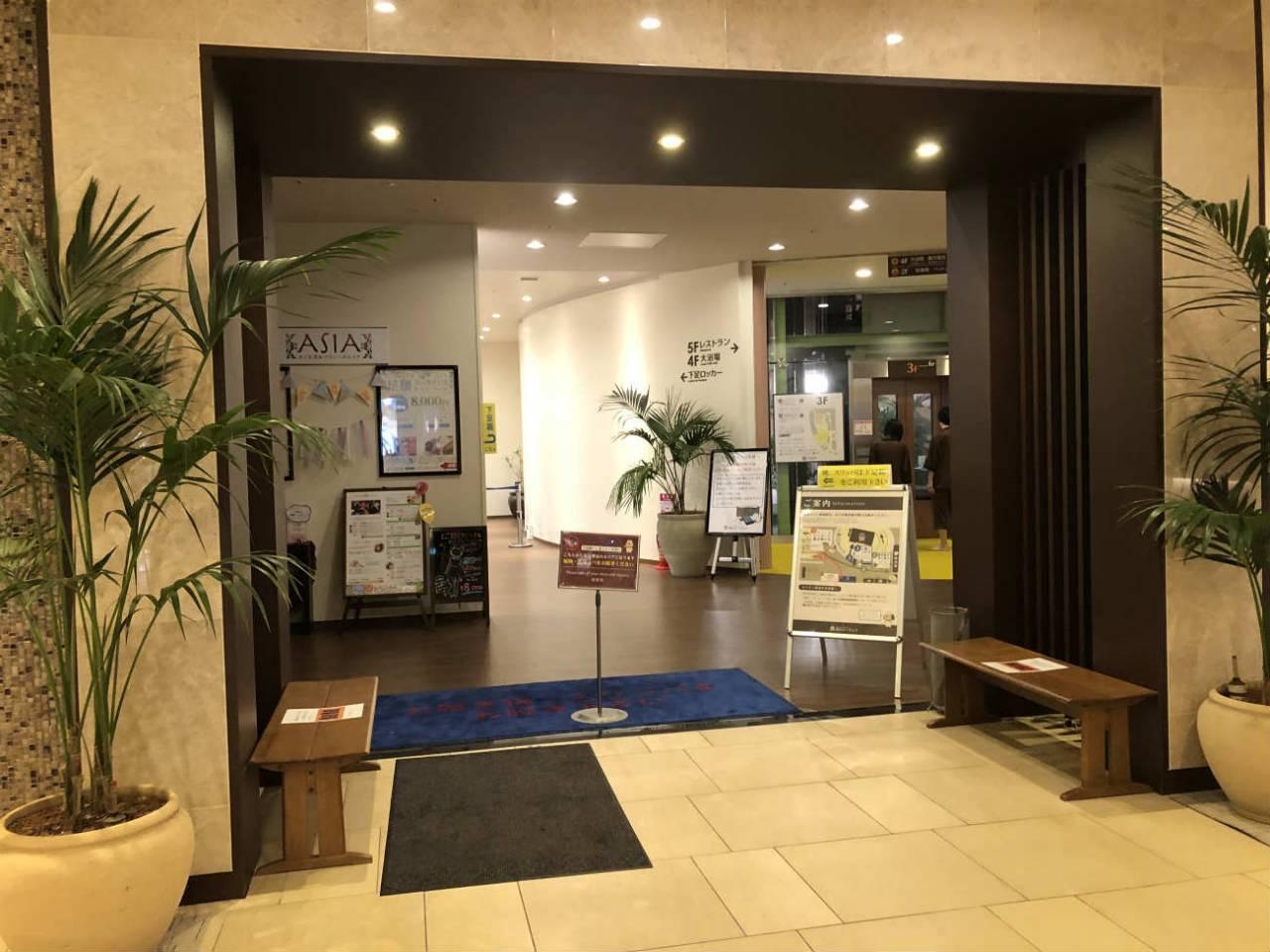 スパ & ホテル 舞浜ユーラシアのバス時刻表