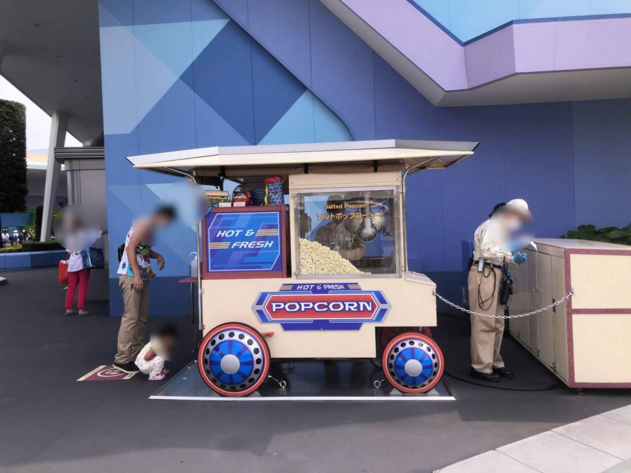 ディズニーランドのポップコーン売り場